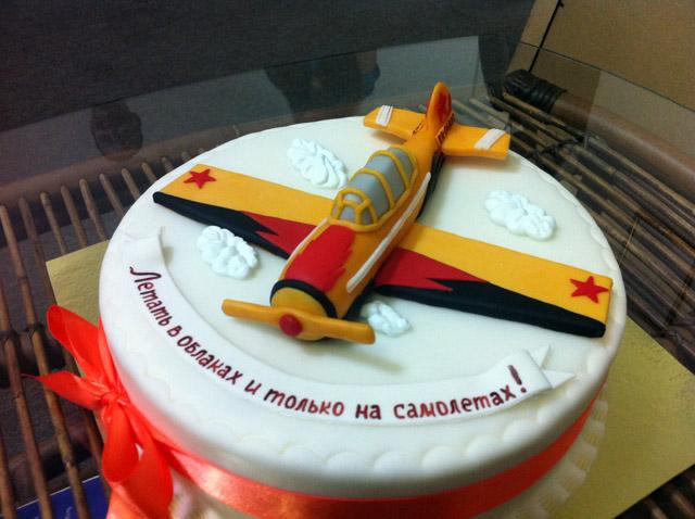 День, открытка для шефа с днем рождения авиация